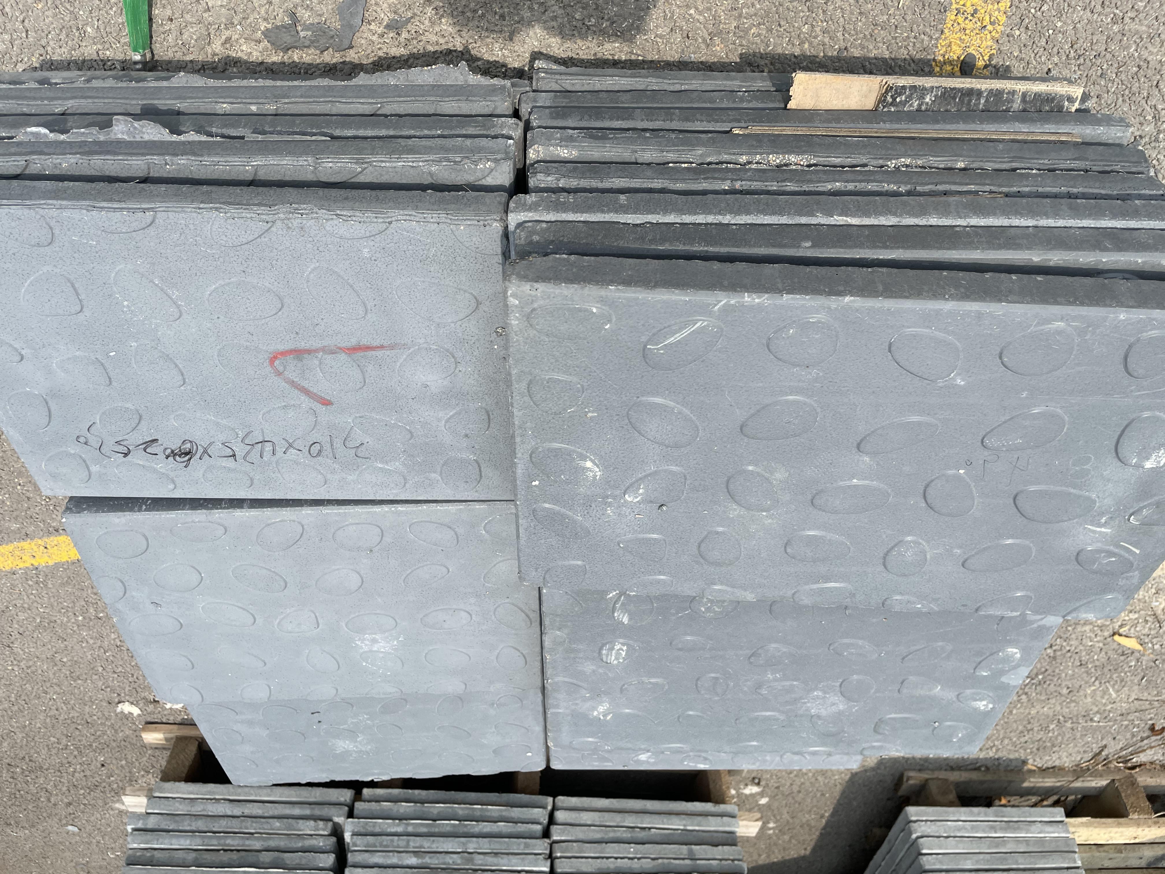 山东电力RPC盖板的应用